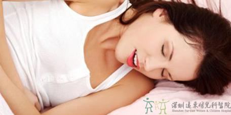 子宫内膜异位症发生和症状以及治疗